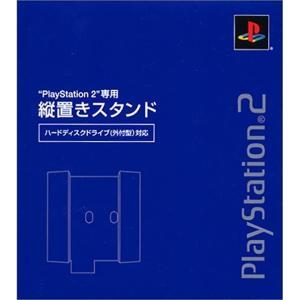 PlayStation 2専用縦置きスタンドPlayStation 2専用   ケース・収納