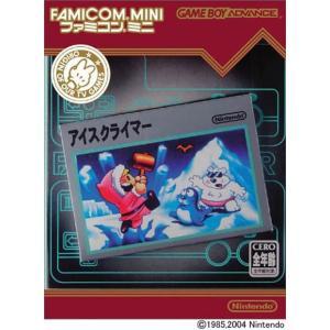 ファミコンミニ アイスクライマー[43173-467839](Game Boy Advance)|zebrand-shop