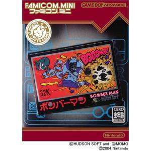 ファミコンミニ ボンバーマン(Game Boy Advance) zebrand-shop