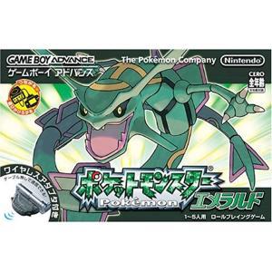 ポケットモンスター エメラルド ワイヤレスアダプタ同梱(Game Boy Advance)|zebrand-shop