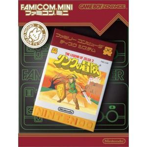 ファミコンミニ リンクの冒険[43173-483872](Game Boy Advance)|zebrand-shop