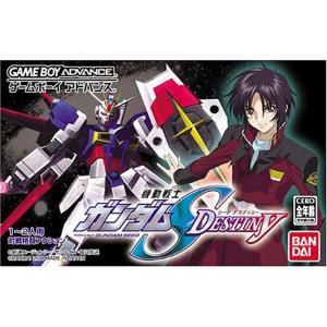 機動戦士ガンダムSEED DESTINY(Game Boy Advance) zebrand-shop