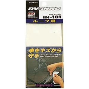 ルーフキャリア inno ベースシート SU用[IN101](180×85mm)|zebrand-shop