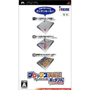 ブロックス倶楽部ポータブル withバンピートロット - PSP[13305591]