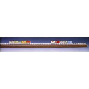 TOMIX Nゲージ 対向式ホーム延長部セット 4003 鉄道模型用品[tomix-4003]|zebrand-shop