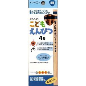 こどもえんぴつ4B SE-70(1個) zebrand-shop