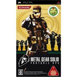 メタル ギア ソリッド ポータブル オプス - PSP[13305061]|zebrand-shop