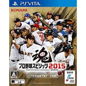 プロ野球スピリッツ2015 - PS Vita[4988602167634](PlayStation Vita)|zebrand-shop