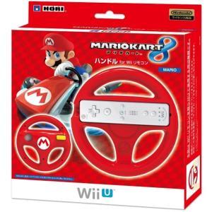 マリオカート8 ハンドル for Wiiリモコン[WIU-068](マリオ, Nintendo Wii U)|zebrand-shop