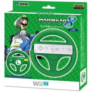 マリオカート8 ハンドル for Wiiリモコン[WIU-069](ルイージ, Nintendo Wii U)|zebrand-shop