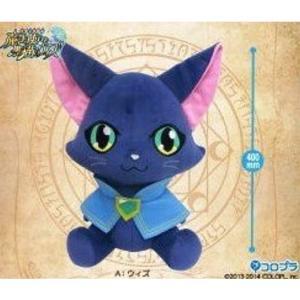 クイズRPG 魔法使いと黒猫のウィズ BIGぬいぐるみ 全1種 約40cm