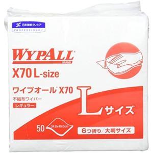クレシア ワイプオールX70 Lサイズ 6つ折り[60374](50枚)