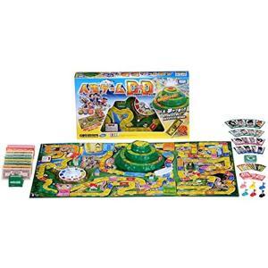 今度の人生ゲームは超ウハウハ豪快・豪華で夢のような人生を駆け抜けろ3つのダイナミックな仕様でボリュー...