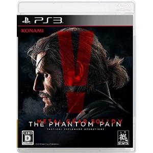 メタルギアソリッドV ファントムペイン - PS3[4988602167788](PlayStation 3)|zebrand-shop