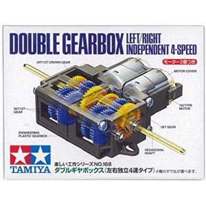 楽しい工作シリーズ No.168 ダブルギヤボックス 左右独立4速タイプ 70168 70168-000 zebrand-shop