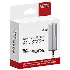 New ニンテンドー3DS ACアダプター[13695891](Nintendo 3DS)|zebrand-shop