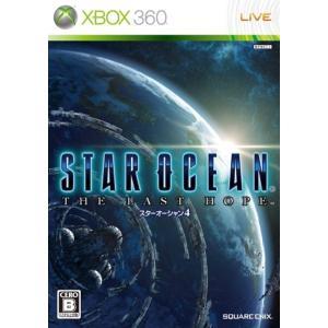 スターオーシャン4 -THE LAST HOPE- 特典なし Xbox360 15783641