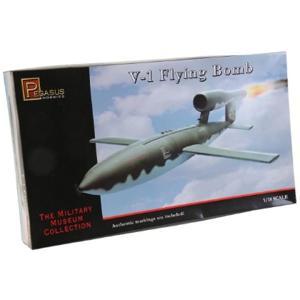 1/18 V-1飛行爆弾 PG8803