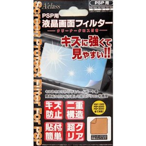 PSP-1000/2000/3000用 液晶画面フィルター[13695611]|zebrand-shop