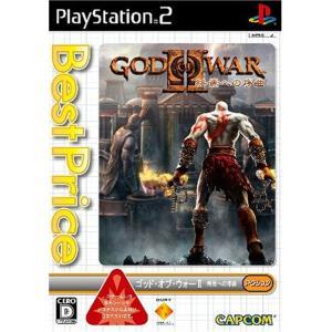 ゴッド・オブ・ウォーII 終焉への序曲 Best Price.(Playstation 2) zebrand-shop