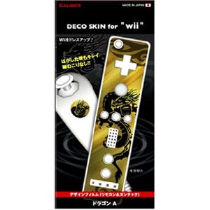 """DECO SKIN for """"Wii ドラゴン A(ドラゴン A, Nintendo Wii)