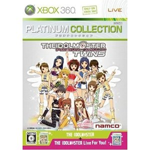 アイドルマスターツインズ Xbox 360 プラチナコレクション[15783351 15783851] zebrand-shop