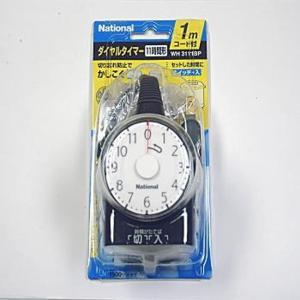 ダイヤルタイマー11時間形・1mコード付 WH3111BP|zebrand-shop