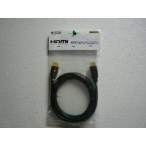 HORI HDMIケーブル HX3-29 0m video game|zebrand-shop