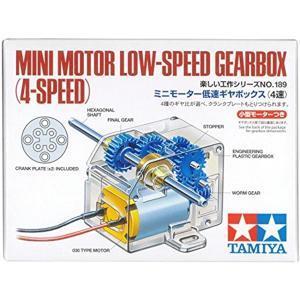 楽しい工作シリーズ No.189 ミニモーター低速ギヤボックス 4速 70189 70189-000 zebrand-shop