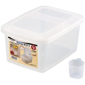 米びつ 冷蔵庫用 計量カップ付 ストックス 日本製[H-5541](3kg)