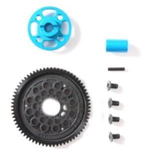 ホップアップオプションズ N0.1500 OP.1500 TT-02 ハイスピードギヤセット 54500[300054500] zebrand-shop