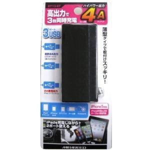 3ポート延長USB ヘアラインパネル ブラック[ST13-07]|zebrand-shop