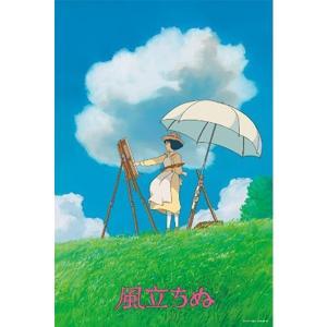 スタジオジブリ最新作「風立ちぬ」がジグソーパズルで登場。 本体サイズ :50×75cm 対象性別 :...