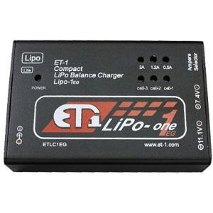 LIPO1 EG LIPO専用 充電器 リポバッテリー[LIPO1EG]|zebrand-shop