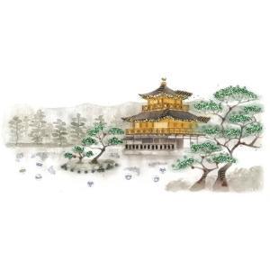 金閣寺 イラスト 簡単 様々なクールなイラスト