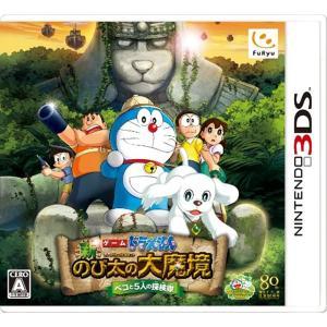 フリュー Nintendo 3DS専用ソフト ドラえもん 新のび太の大魔境 ペコと5人の探検隊フリュ...