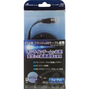 PlayStation4用フラットLANケーブル 3M[ANS-H045](PlayStation 4)|zebrand-shop