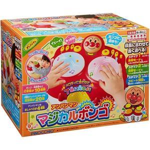 アンパンマン マジカルボンゴ 日本おもちゃ大賞2014 共有玩具部門 優秀賞