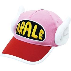 アラレちゃん?帽子 大人用 キャップ フリーサイズ[RM-4064](ピンク, フリー) zebrand-shop
