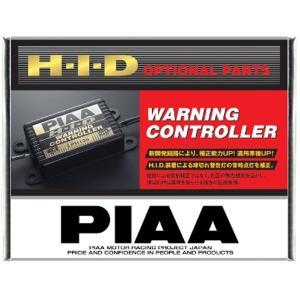 HIDオプショナルパーツ ワーニングコントローラー[LPH114]|zebrand-shop