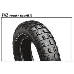 ブリヂストンバイクタイヤ TRAIL WING TW2 前後輪共用 3.50-8 35J チューブタイプ WT 二輪[[SCS00054]]|zebrand-shop