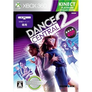 Dance Central 2 Xbox360 プラチナコレクション[43173-93790](Xbox 360) zebrand-shop