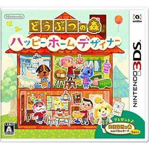 どうぶつの森 ハッピーホームデザイナー初回生産限定amiiboカード1枚同梱 - 3DS CTR-R-EDHJ(Nintendo 3DS)