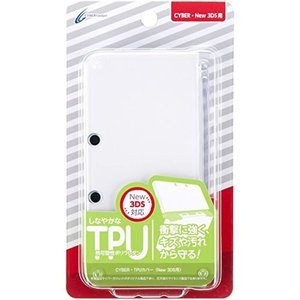 CYBER ・ TPUカバー New 3DS用 クリア[CY-N3DSTPC-CL](Nintendo 3DS)|zebrand-shop