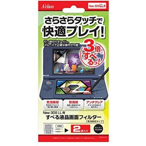 New 3DS LL用すべる液晶画面フィルター 気泡吸収タイプ[SASP0289](Nintendo...