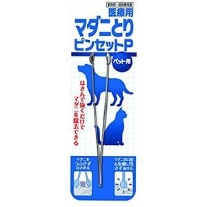 医療用マダニとりピンセットP[E162340H]
