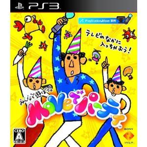 Moveでパーティ - PS3[BCJS30056]|zebrand-shop