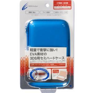 CYBER・セミハードケース 3DS用(ディープブルー)|zebrand-shop