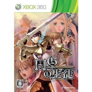 円卓の生徒 初回特典:サウンドトラックCD & コンテンツダウンロードカード同梱 - Xbox360 zebrand-shop
