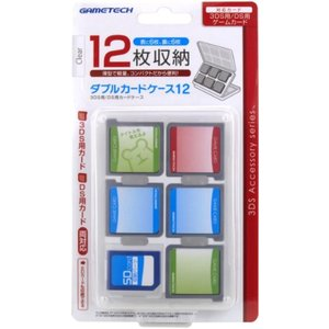 3DS/DSカード用ケース『ダブルカードケース12 クリア』[43181-261037](クリア)|zebrand-shop